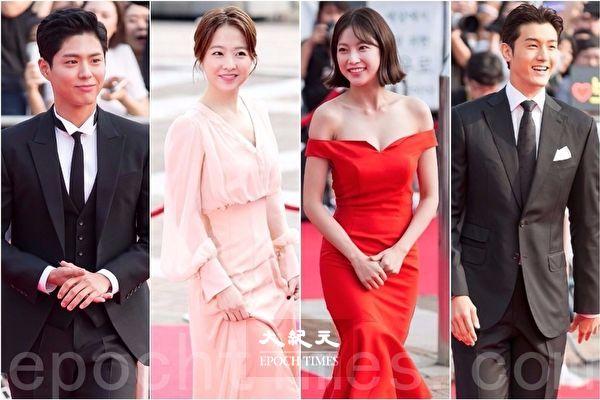 2017首尔国际电视剧节于7日在首尔登场,朴宝剑(左起)、朴宝英、孔升妍、李己雨等群星现身红毯。(全宇/大纪元合成)