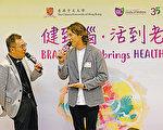 """中大医学院将开展全球首个以""""视网膜影像""""筛查华人阿兹海默症研究,艺人黄又南(右)患有脑退化症的父亲亦有参与。(中大提供)"""