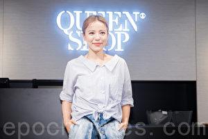 丁当9月8日在台北出席服饰店开幕活动。(陈柏州/大纪元)