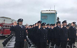 舊金山122期消防員畢業典禮,9月8日在金銀島上舉行。(景雅蘭/大紀元)