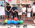 数个团体成员昨日联同立法会议员邵家臻,在旺角街头设立街站,期间为自杀的学童默哀,呼吁市民正视年轻学子自杀的问题。(李逸/大纪元)