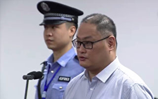 美媒:中共政治打压范围扩张至海外