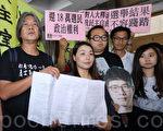 被撤销议员资格的梁国雄和刘小丽昨日向上诉庭申请上诉许可。(蔡雯文/大纪元)