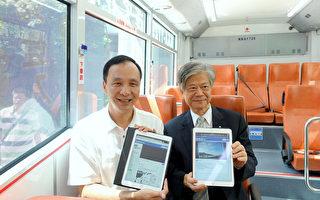 新北2500輛公車  免費WiFi上路