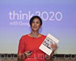 Google香港销售和营运董事总经理尉俐妮(Leonie Valentine)。(余钢/大纪元)