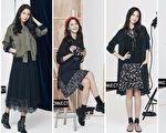 润儿(允儿)最近为代言的韩系服饰品牌拍摄一组秋冬新装形象照,在浪漫甜美的碎花元素里,加入了率性简单的中性单品。(H:CONNECT/大纪元合成)