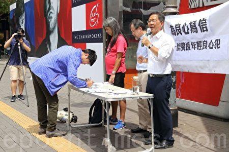 民主派昨日繼續「一人一信聲援年輕良心犯」行動,在沙嘴碼頭設街站,邀請市民為良心犯寫信。(蔡雯文/大紀元)