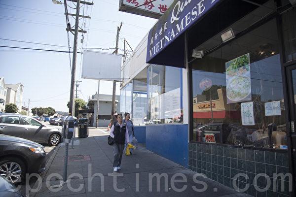 商家屋主加入反对日落区大麻店