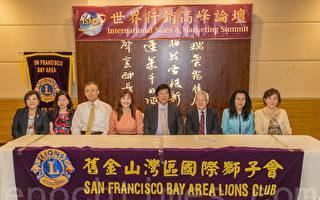 台湾中小企业世界行销论坛 呼吁侨商参与