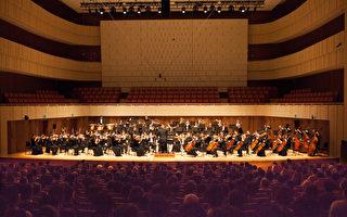 在韩国粉丝的热切期盼声中,神韵交响乐团终于首度莅临了韩国,2017年9月17日下午于大邱音乐厅展开了在亚洲的第一场巡回演出。(金国焕/大纪元)