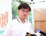 中大学生会前会长张秀贤认为,若当局要追究港独的言论,必须要思考为何近几年有港独言论的出现,又质疑指有政治势力挑起事件。(蔡雯文/大纪元)