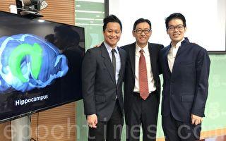 港大生物医学工程首席教授吴学奎(中)带领的研究团队,发现海马体的重要功能,有助提早诊治大脑疾病。(王文君/大纪元) (左起)陈维达博士、吴学奎教授和梁子伦博士
