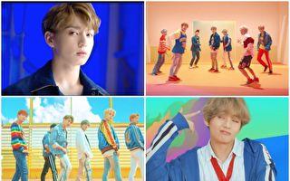 「防彈少年團」(BTS)於18日發表主打歌《DNA》MV在短短8小時即衝破千萬點擊,再度刷下了新紀錄。 (視頻截圖/大紀元合成)