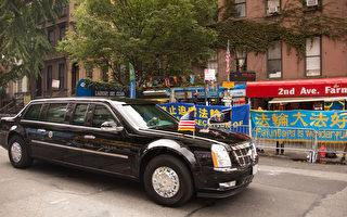 川普的车队过来,在二大道50街街口,川普向道两边的法轮功学员招手致意。(戴兵/大纪元)