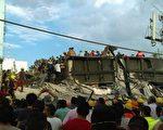 墨西哥發生強震,已知5名台僑受困廢墟中,代表處已派同仁到現場了解。圖為陳姓台商倒塌的辦公室。(中華民國駐墨西哥代表處提供/中央社)