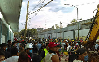 墨西哥強震,首都墨西哥城城東舊區傳災情,5名台僑深陷廢墟,相關單位全力搶救。(駐墨西哥代表處提供/中央社)