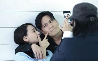 張信哲新歌《見壞就收》 MV女主角像周迅
