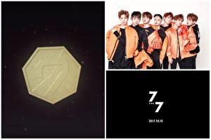 韩国男子组合GOT7即将于10月10日合体发行新专辑回归歌坛。(视频截图,GOT7/大纪元合成)