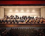 2017年9月20日晚上,神韻交響樂團於桃園中壢藝術館舉行了在台灣第一場巡迴演出。(林仕傑/大紀元)