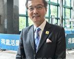 林正财呼吁特首林郑月娥在施政报告中,落实安老服务计划方案中的20项建议。(王文君/大纪元)