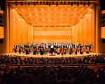 2017年9月21日晚上,神韻交響樂團於新竹市文化局演藝廳舉行演出。四首安可曲,讓新竹觀眾一點也不想離開。(陳柏州/大紀元)
