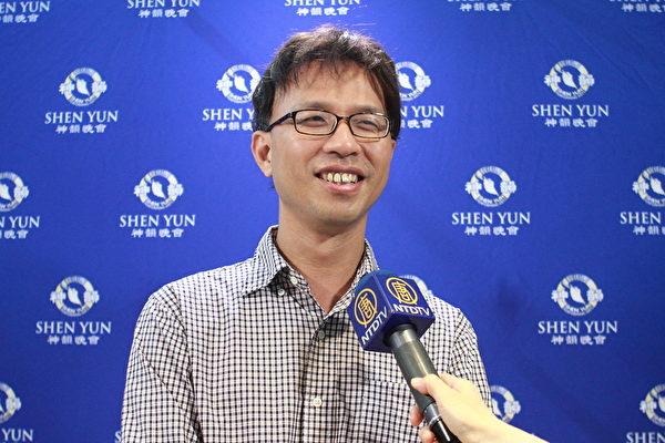 2017年9月21日晚上,乐评家夏尔克观赏神韵交响乐团在台湾新竹市文化局演艺厅的演出。(梁淑菁/大纪元)