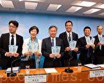 政府公布提升香港食水安全行动计划,年底起水务署将每年抽验约670户的食水,若有超标会通知有关用户。(李逸/大纪元)