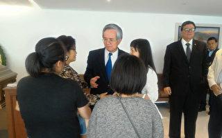 駐墨西哥代表廖世傑(藍領帶),出席台商林家慶告別式,代表政府向罹難者家屬致意。(駐墨西哥代表處提供/中央社)