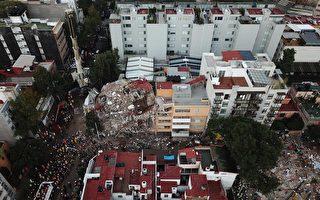 墨西哥强震重建 台湾将捐10万美元赈灾