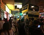 香港深水埗9月22日傍晚6点半左右,香港深水埗惊传有巴士冲上人行道,造成至少3死22伤。(翻摄自脸书/新唐人亚太电视台提供)