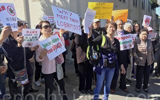 9月22日,日落區居民舉行遊行和集會,表示強烈抵制大麻入侵社區的決心。(李文淨/大紀元)