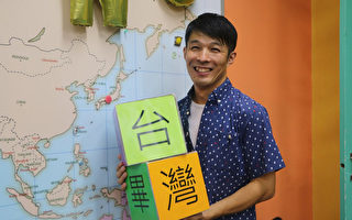 """""""人民有颗纯粹的心"""" 日留学生爱上台湾"""