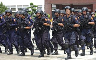 擴大追查幕後分子外,近期將執行雙北地區聯合掃黑,打擊幫派據點。(AFP)