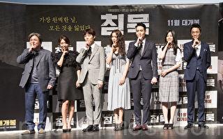 9月27日,電影《沉默》製作發布會在韓國首爾江南區舉行。崔民植、朴信惠等一眾主創出席。(全景林/大紀元)