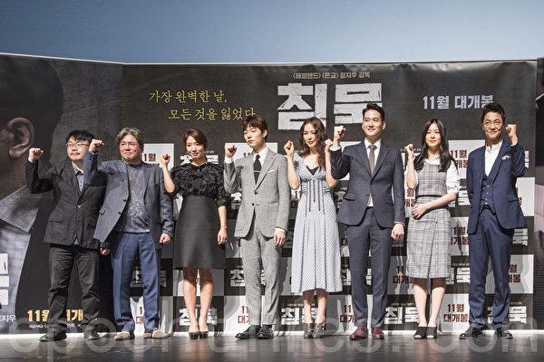 9月27日,电影《沉默》制作发布会在韩国首尔江南区举行。崔民植、朴信惠等主演参加此次发布会。图左一为Jung Ji-woo导演。(全景林/大纪元)