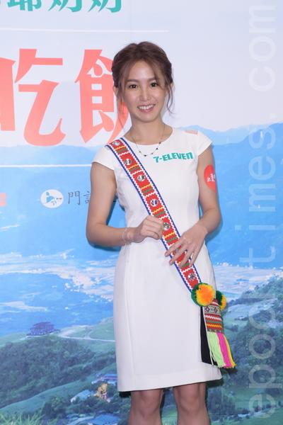 """郭书瑶出席2017年7-ELEVEN""""把爱找回来""""公益募款记者会"""