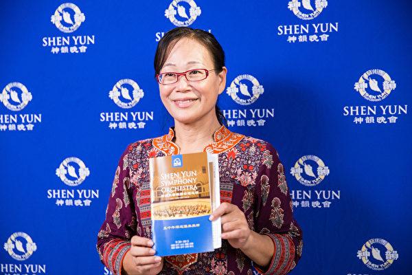 2017年9月27日晚上,斗六市长谢淑亚观赏神韵交响乐团在云林县文化处表演厅的演出。(郑顺利/大纪元)