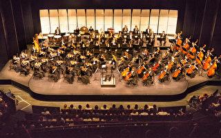 2017年9月28日晚上,神韵交响乐团于台中市国家歌剧院举行演出。(龚安妮/大纪元)