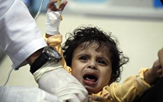 叶门霍乱病例到年底可能达100万。图为5月15日,小孩疑似感染霍乱,在萨那医院接受治疗。(MOHAMMED HUWAIS/AFP/Getty Images)