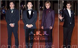 第52届电视金钟奖红毯于30日晚间在台北国父纪念馆登场,图为男星(左起)蓝正龙、张赫、罗志祥与SpeXial团长宏正。(许基东/大纪元合成)