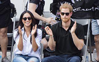 哈里王子携女友首次亲密亮相