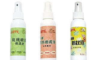 研發強效去汙環保清潔劑
