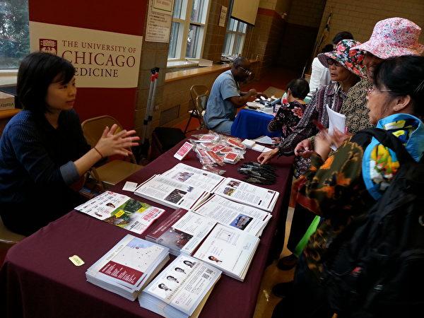 芝加哥大学医院提供咨询。(温文清/大纪元)