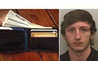 男子搶劫得手 皮包內的一樣物品讓他立即自首