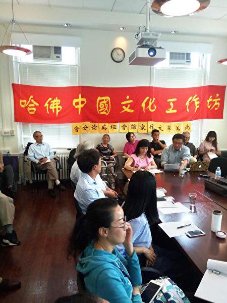 在燕京图书馆举行哈佛中文演讲会。(主办单位提供)