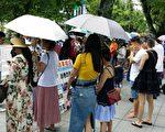台湾国父纪念馆外,大陆游客认真阅读法轮功真相展板。(明慧网)