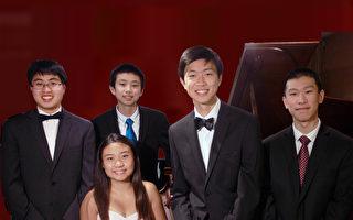 即将参加《少年钢琴才俊》演奏的五位高中生。(主办单位提供)