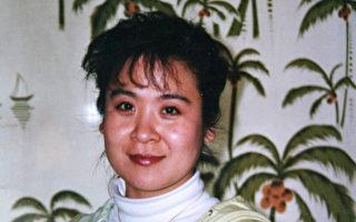 原中国新闻社(中新社)研究部采编高维平已被非法关押7个月。(明慧网)