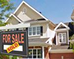 加拿大全国住房承担力下降,其中,多伦多下降最严重。(Shutterstock)