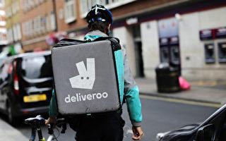 澳洲超市Coles同单车送货服务公司Deliveroo联手,尝试在墨尔本提供送货上们服务。 (Dan Kitwood/Getty Images)